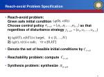 reach avoid problem specification