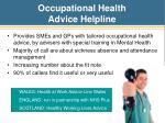 occupational health advice helpline