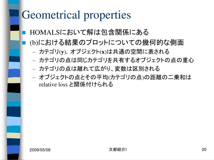 Geometrical properties