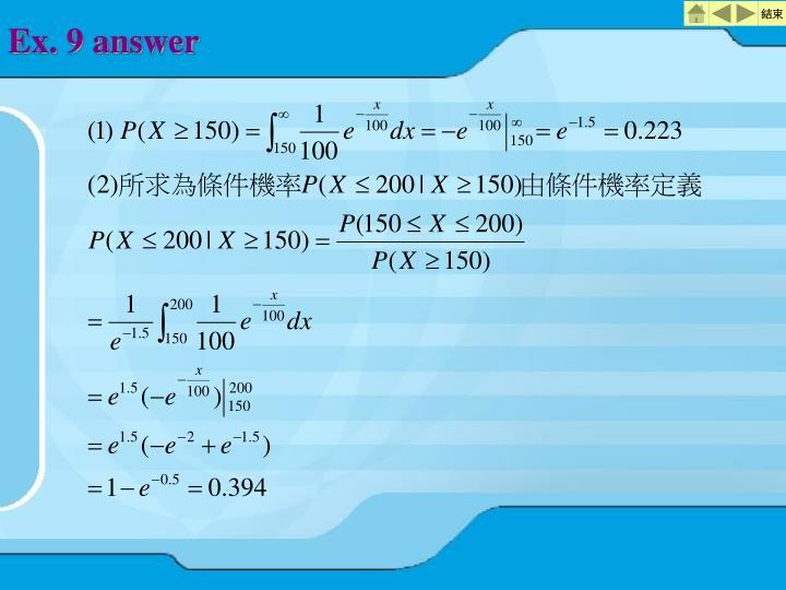 Ex. 9 answer