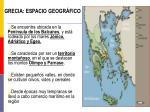grecia espacio geogr fico