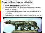 origen de roma leyenda e historia
