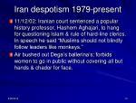 iran despotism 1979 present1