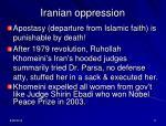 iranian oppression