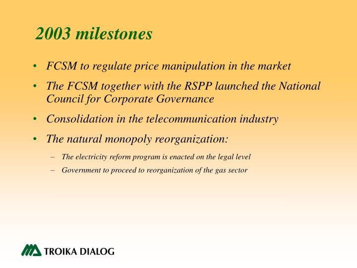 2003 milestones