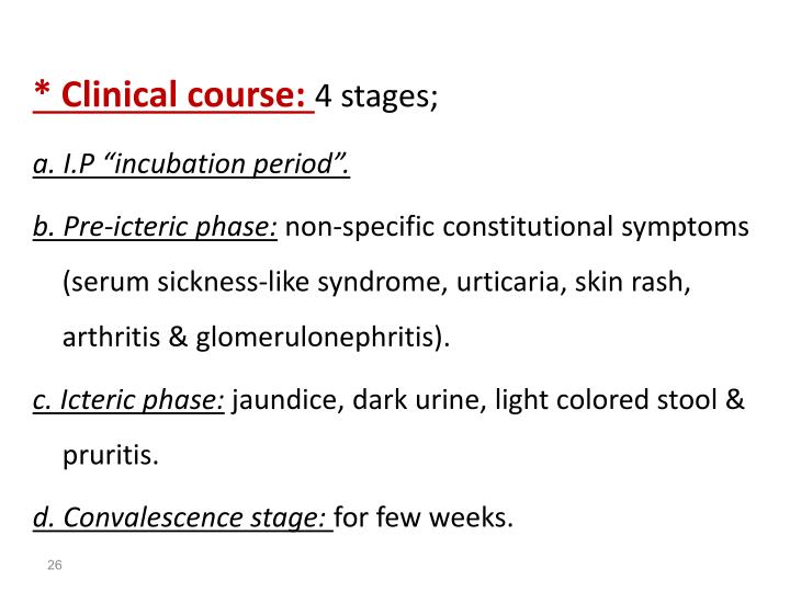 * Clinical course: