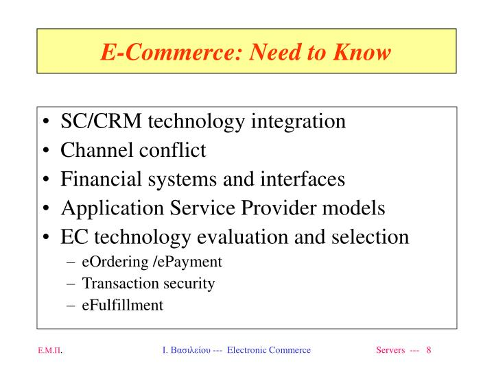 SC/CRM technology integration