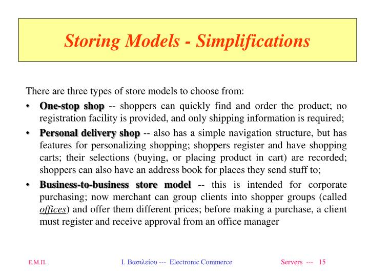 There are three types of store models to choose from: