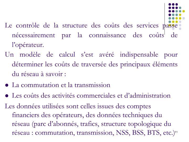 Le contrôle de la structure des coûts des services passe nécessairement par la connaissance des coûts de l'opérateur.