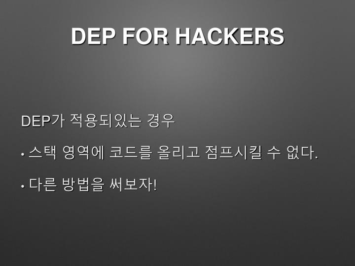 DEP FOR HACKERS