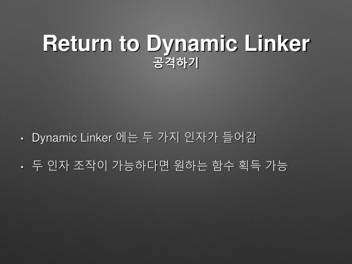 Return to Dynamic Linker