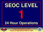 seoc level 1 24 hour operations