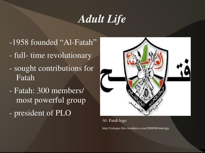 Al- Fatah logo