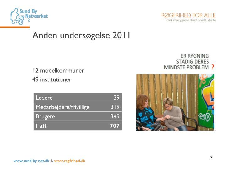 Anden undersøgelse 2011