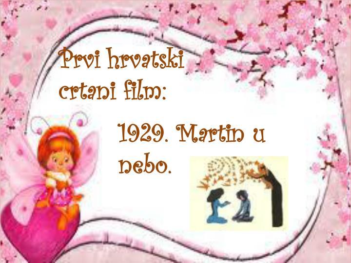 Prvi hrvatski