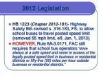 2012 legislation1