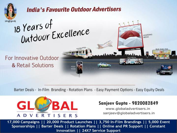Ad agency giving special offers for builders global adverti
