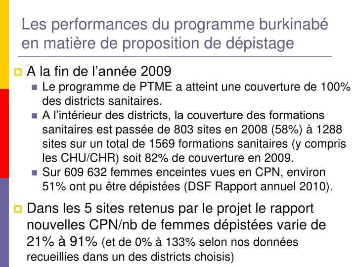 Les performances du programme burkinabé en matière de proposition de dépistage