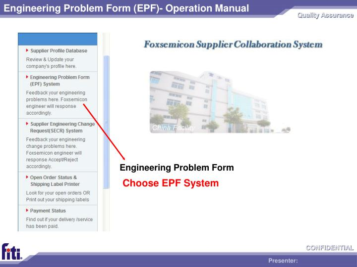 Engineering problem form epf operation manual