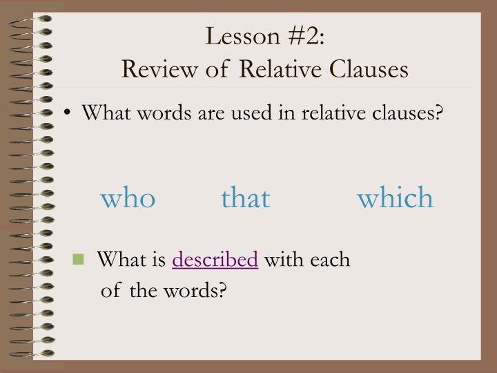 Lesson #2: