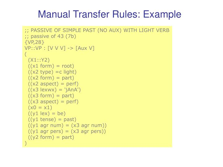Manual Transfer Rules: Example