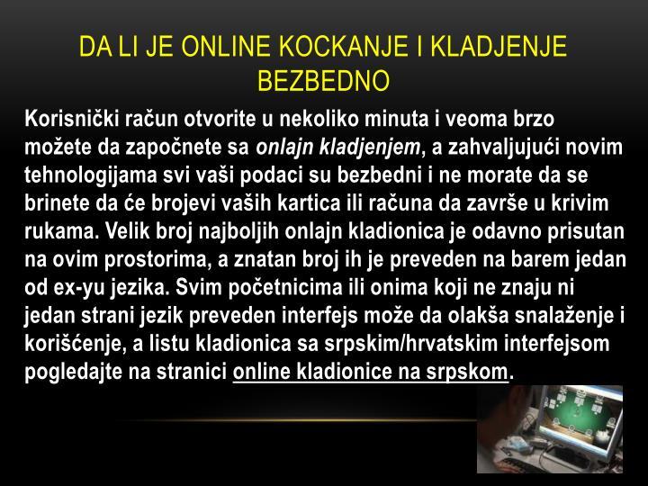 Da li je online kockanje i kladjenje                        bezbedno