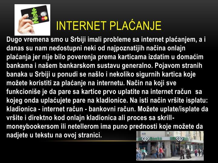 Internet plaćanje