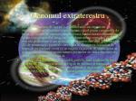 genomul extraterestru