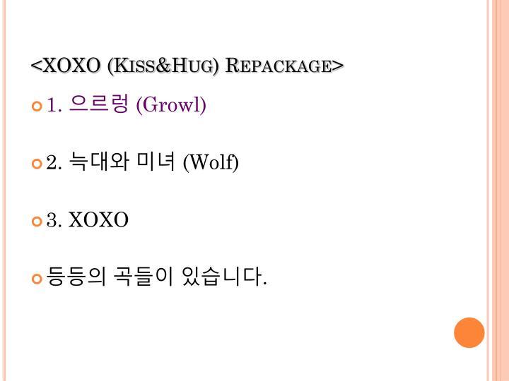 <XOXO (Kiss&Hug) Repackage>