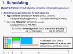1 scheduling1