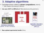 3 adaptive algorithms2