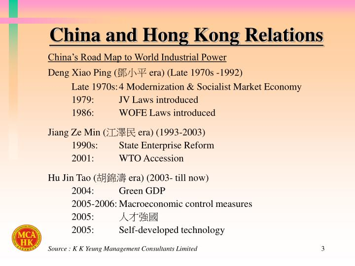 China and hong kong relations1