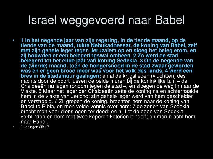 Israel weggevoerd naar Babel