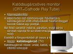 kat dsug rcs ves monitor crt cathode ray tube