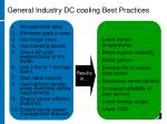general industry dc cooling best practices
