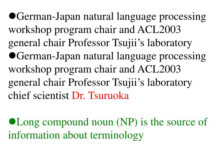 German-Japan natural language processing workshop program chair and ACL2003 general chair Professor Tsujii's laboratory