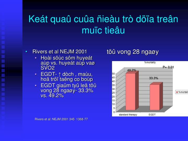 Rivers et al NEJM 2001
