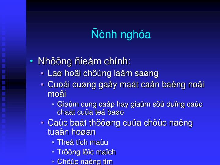 Ñònh nghóa