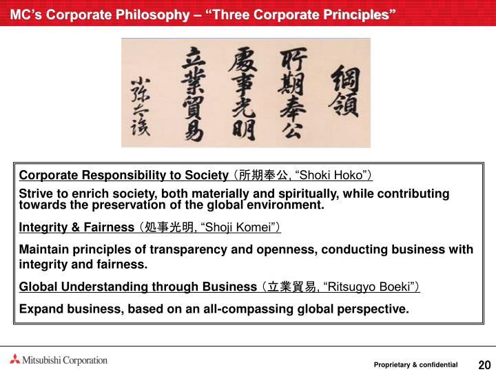 "MC's Corporate Philosophy – ""Three Corporate Principles"""
