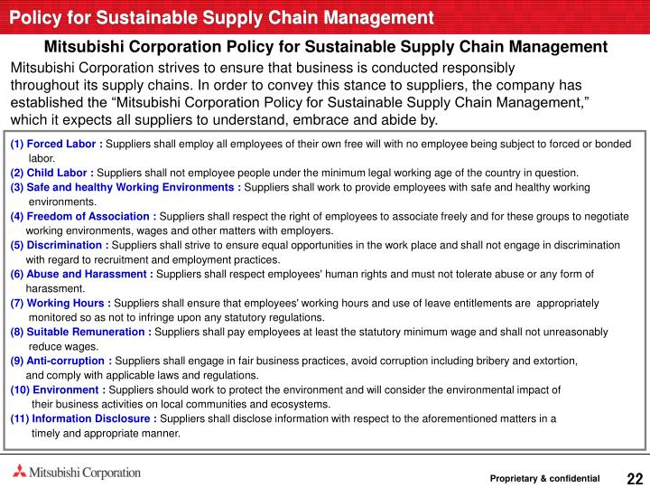Policy for Sustainable Supply Chain Management