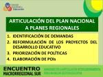 articulaci n del plan nacional a planes regionales