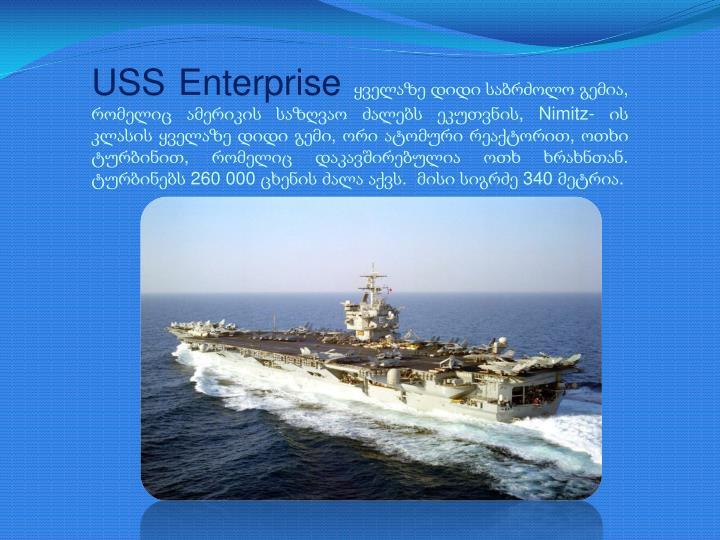 USS Enterprise