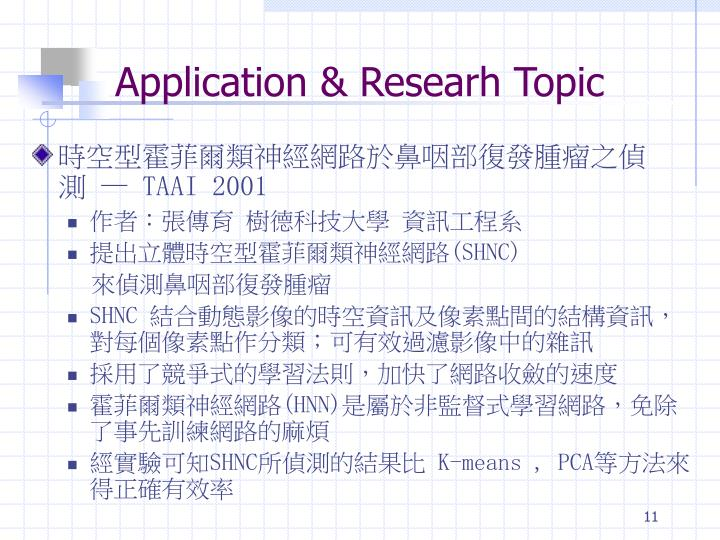 Application & Researh Topic