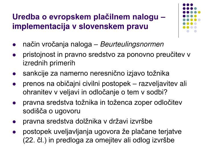 Uredba o evropskem plačilnem nalogu – implementacija v slovenskem pravu