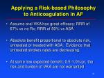 applying a risk based philosophy to anticoagulation in af