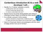 contentious introduction 2 as a web developer i will