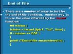 end of file1