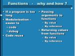 functions why and how