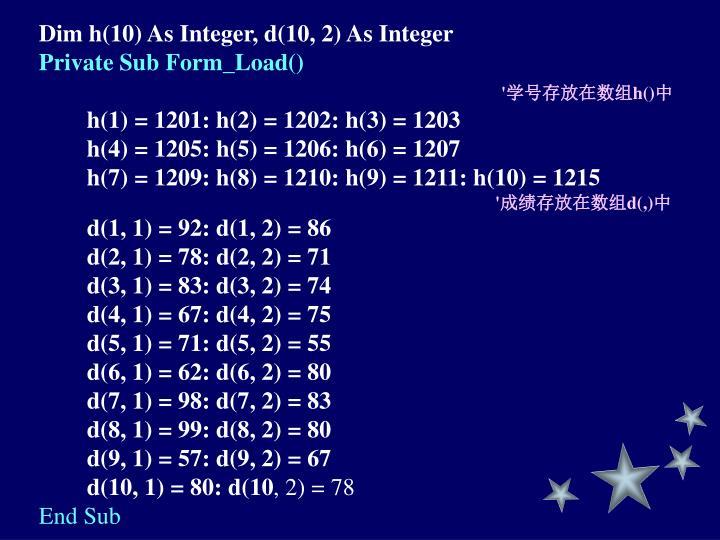 Dim h(10) As Integer, d(10, 2) As Integer