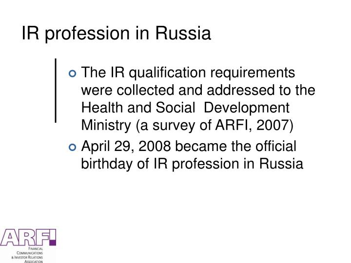 IR profession in Russia